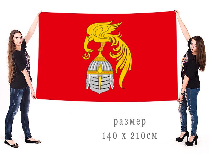 Большой флаг Южского района