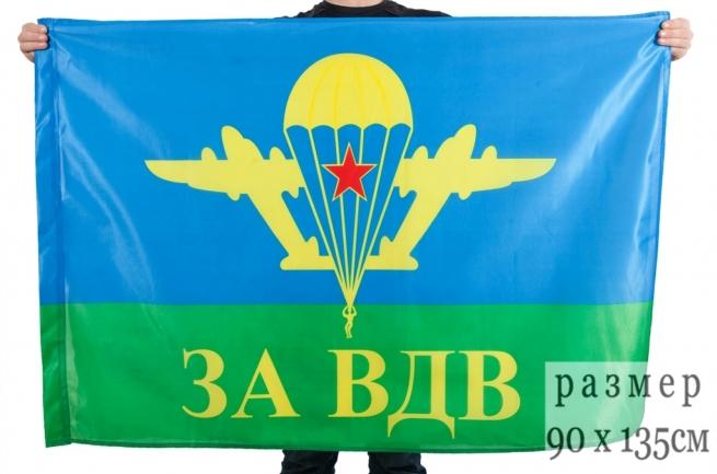 Флаг «За ВДВ» (на сетке) с эмблемой ВДВ