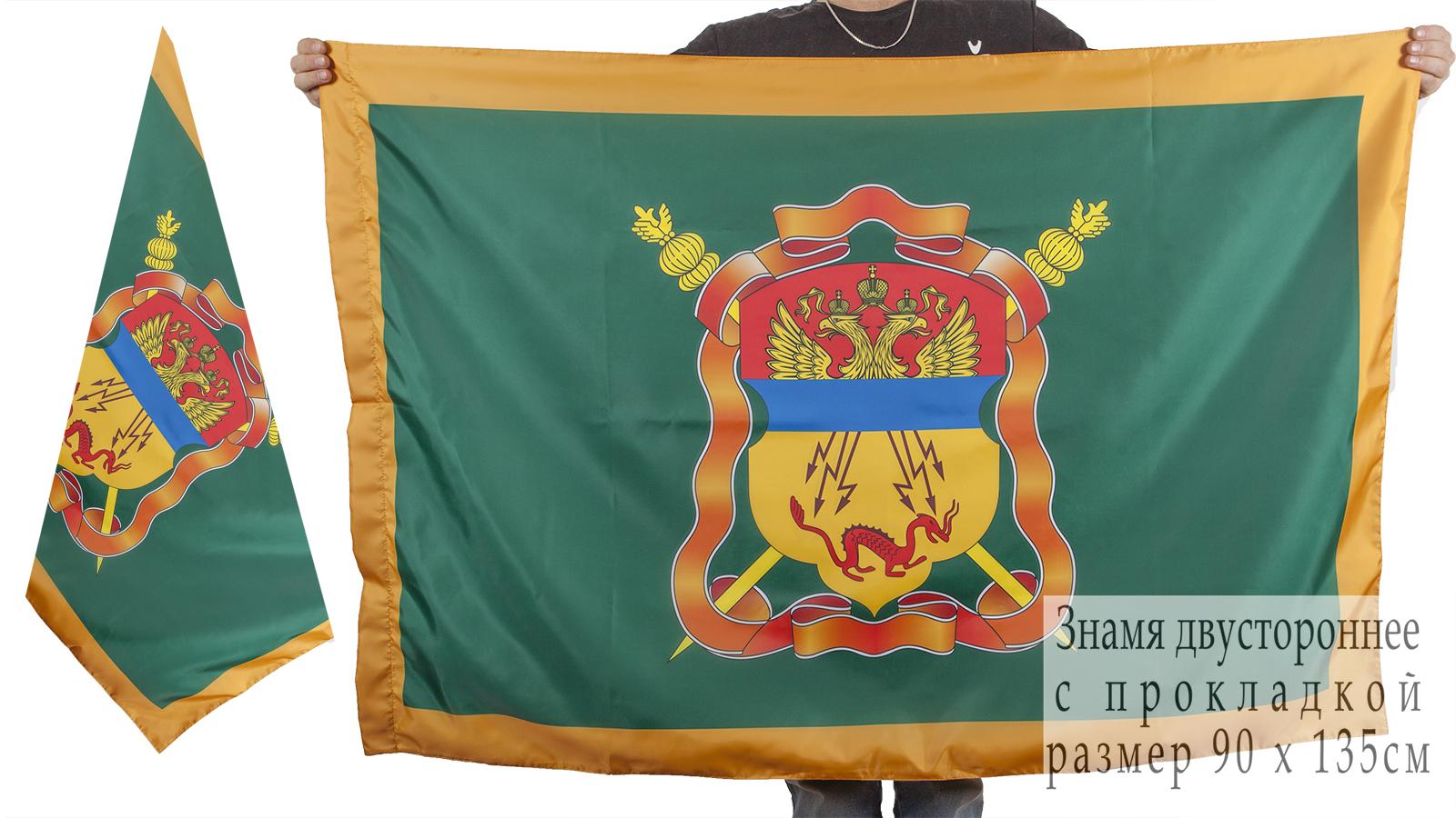 Двухсторонний флаг Забайкальского Казачьего войска