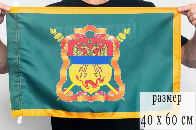 Флаг Забайкальского Казачьего войска 40x60