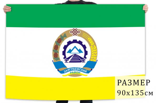 Флаг Заиграевского муниципального района