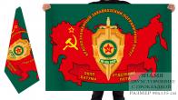 Флаг Закавказский пограничный округ ОКПП Батуми, отделение Поти