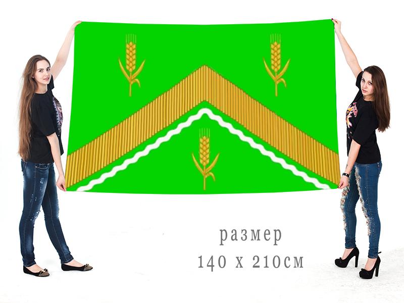 Большой флаг Залегощенского района