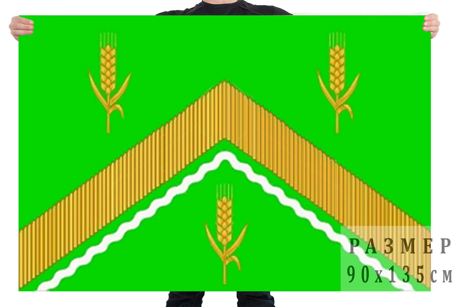 Флаг Залегощенского района