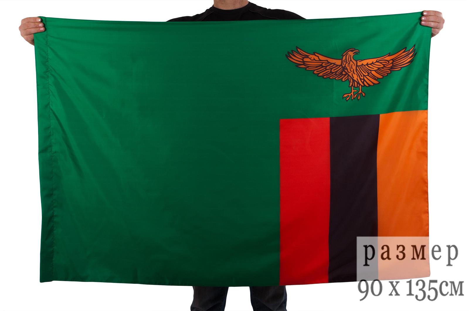 Флаг Замбии, Купить государственный флаг