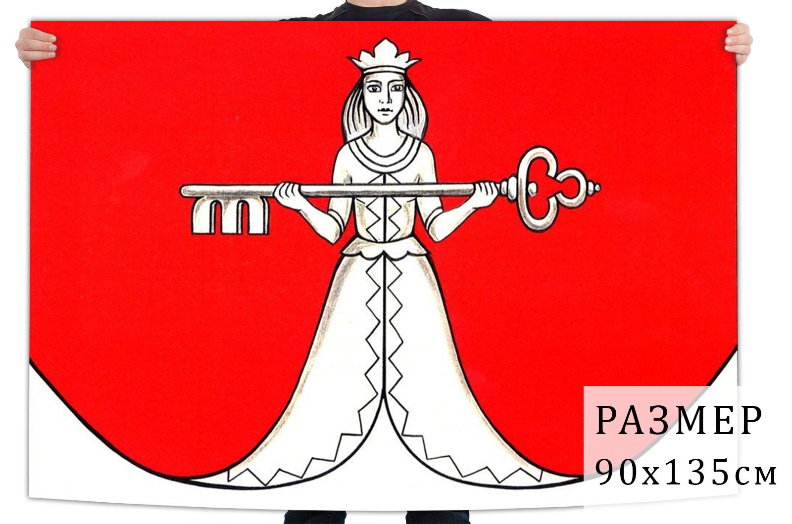 Флаг Западнодвинского района