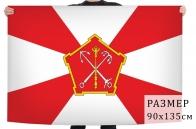Флаг Западного военного округа РФ