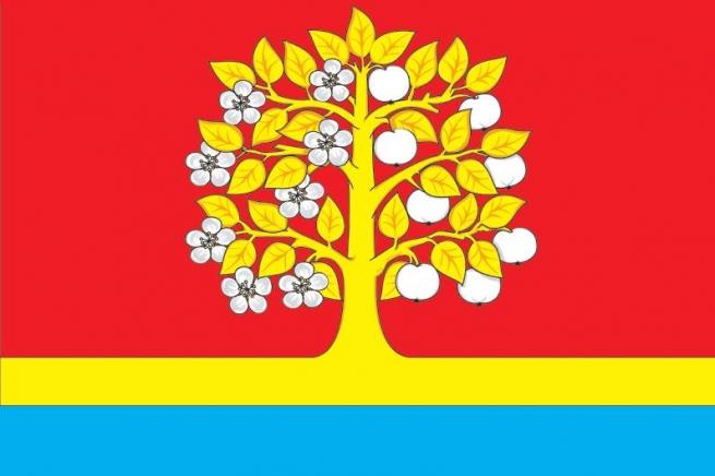 Флаг Запрудни