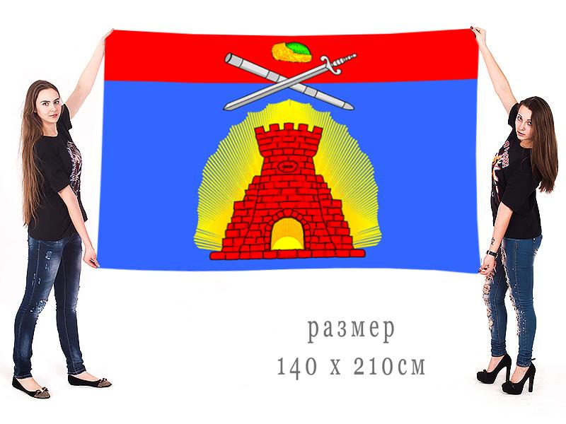 Флаг Зарайского муниципального района