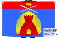 Флаг Зарайского района