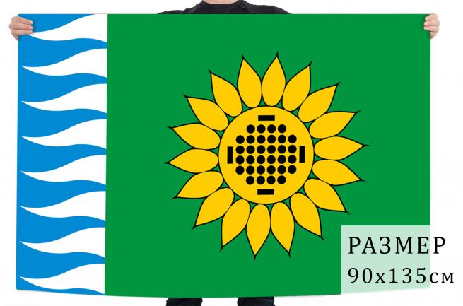 Флаг Заречного