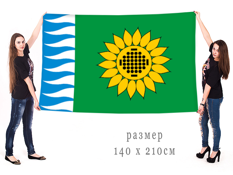 Большой флаг Заречного