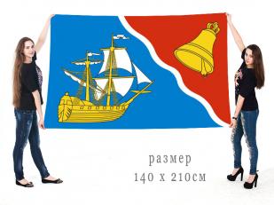 Большой флаг ЗАТО Александровск