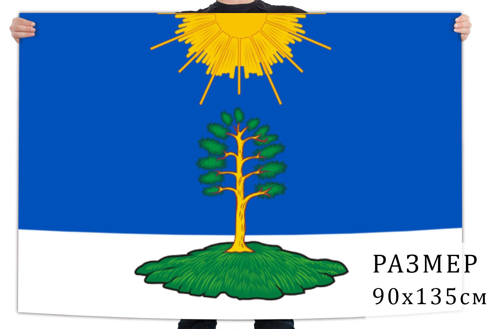 Флаг ЗАТО Солнечный