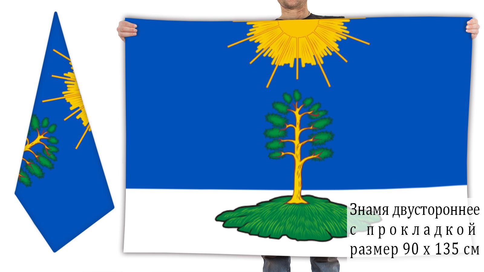 Флаг ЗАТО Солнечный заказать в розницу и оптом