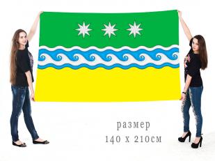 Большой флаг Завитихинского района