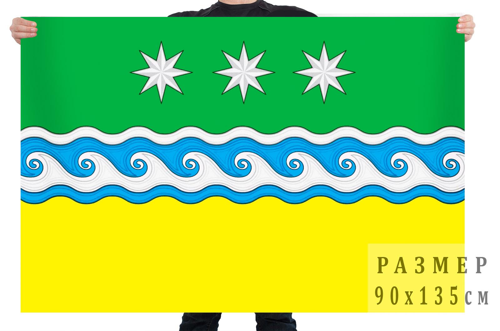 Флаг Завитихинского района