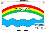 Флаг Заволжского городского поселения