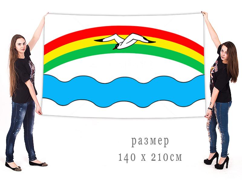 Большой флаг Заволжского городского поселения