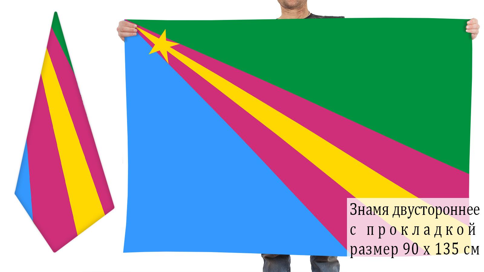 Двусторонний флаг Заволжского района
