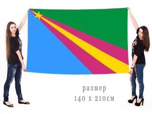 Большой флаг Заволжского района