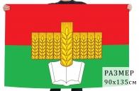 Флаг Зерноградского района