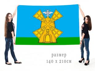 Большой флаг Жердевского района