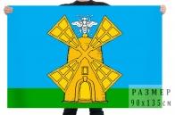Флаг Жердевского района