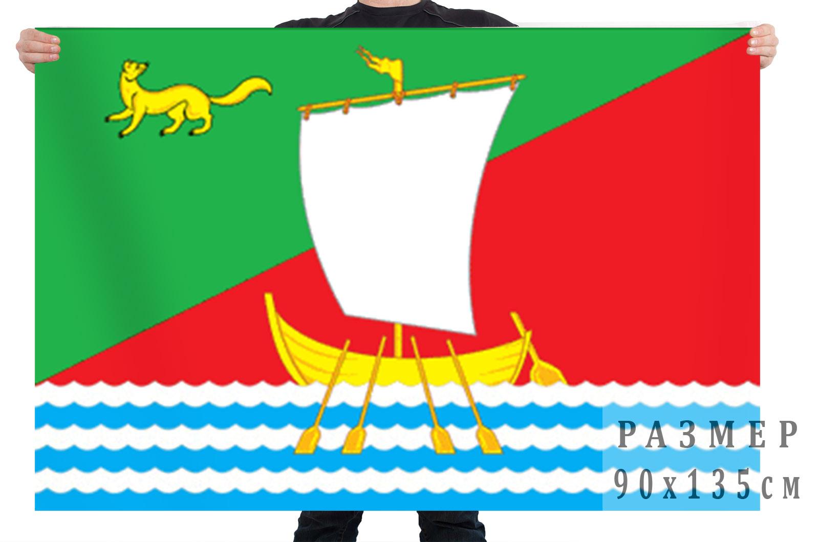 Флаг Жигаловского района