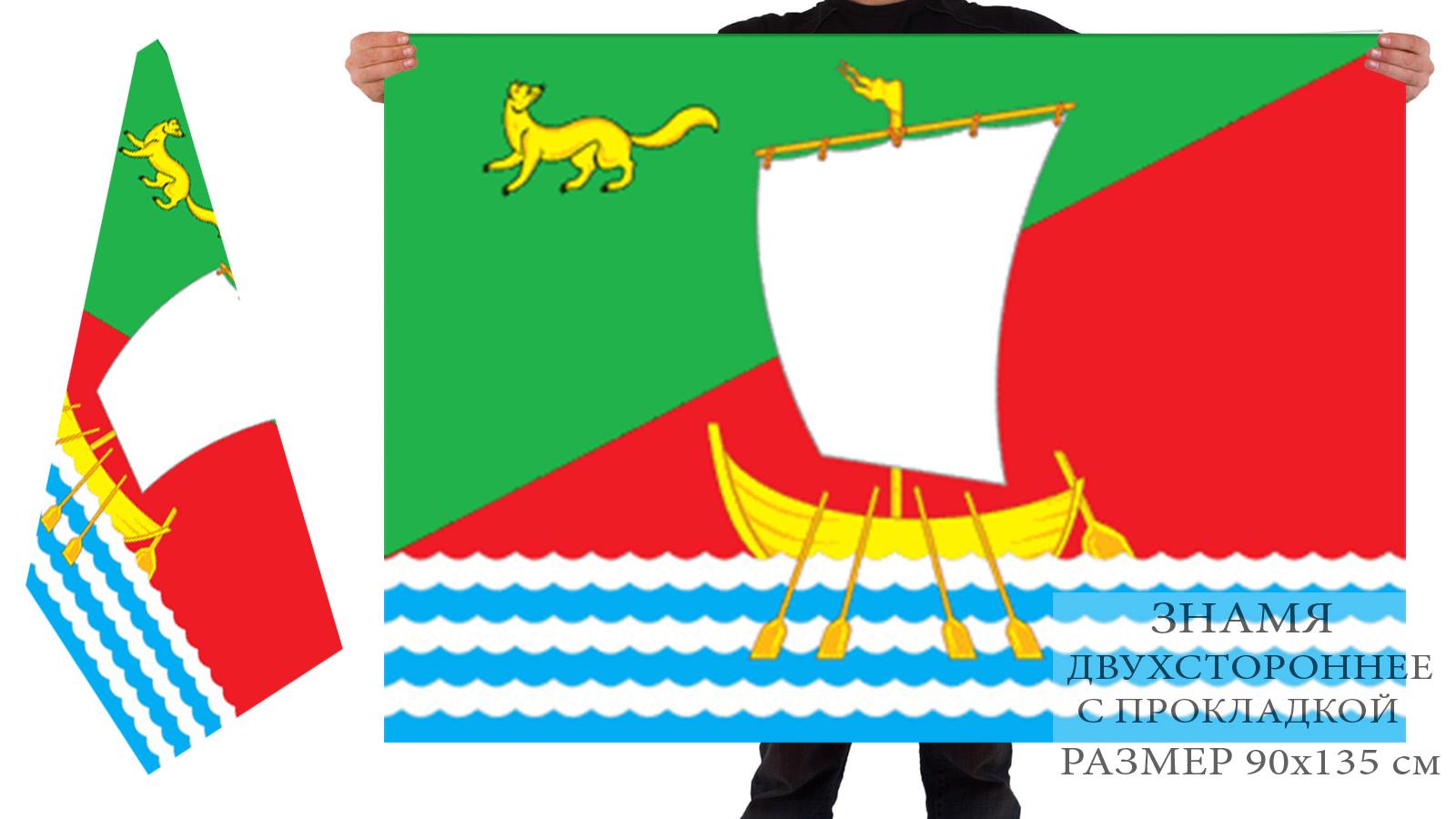 Купить флаг Жигаловского района