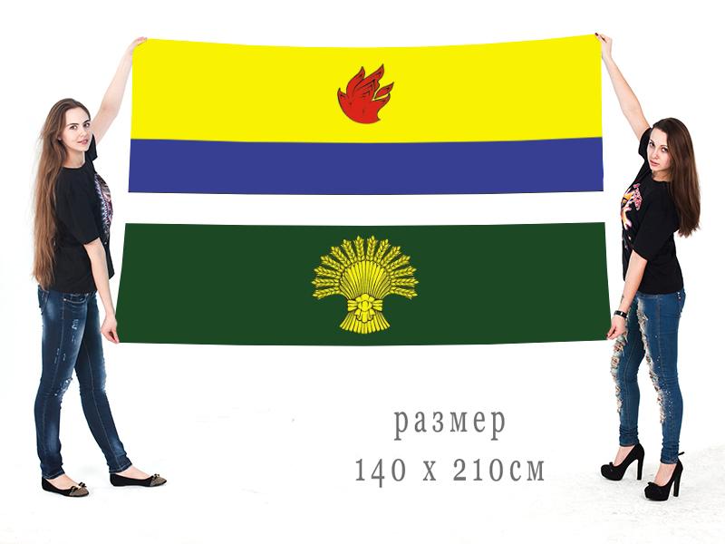 Большой флаг Жирновского муниципального района