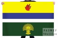 Флаг Жирновского муниципального района