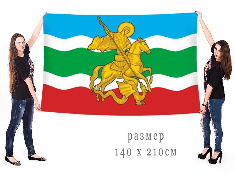 Большой флаг Жуковского района