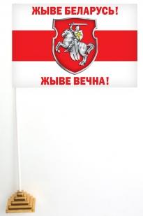 Флаг Жыве Беларусь!