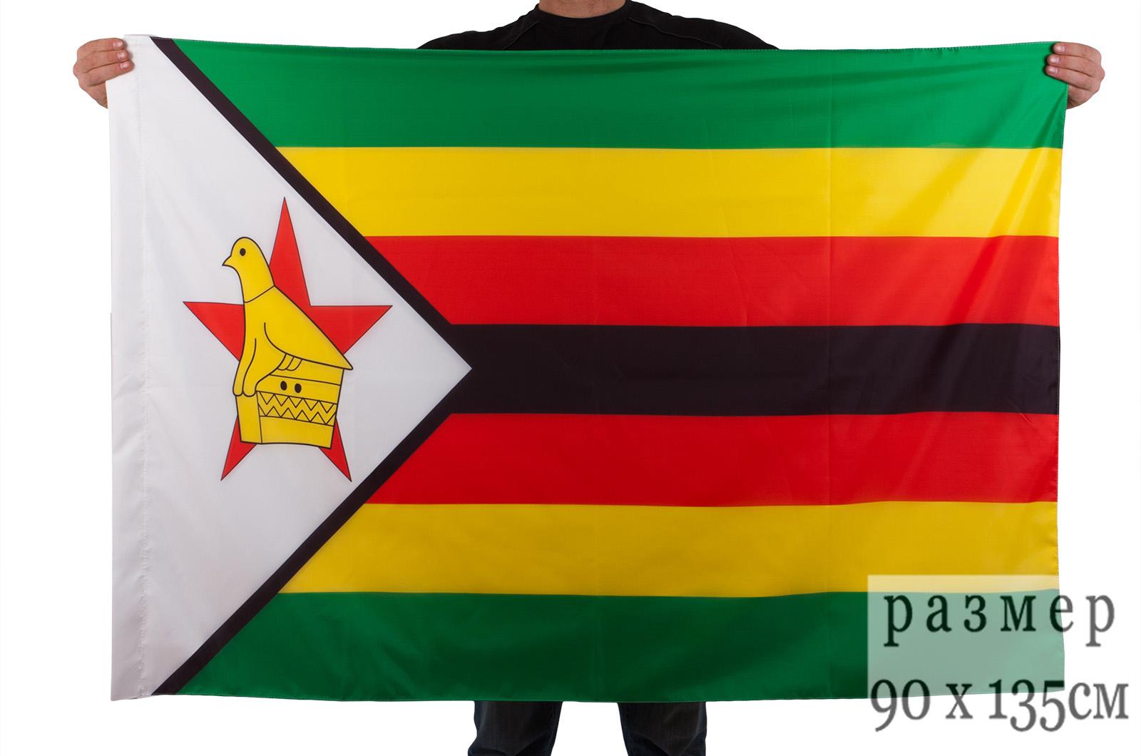 Флаг Зимбабве, Купить флаг государства,