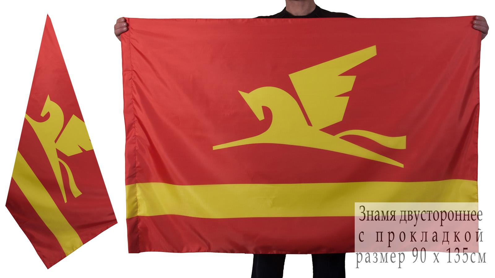 Флаг Златоуста