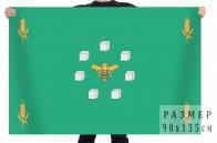 Флаг Знаменского района Тамбовской области