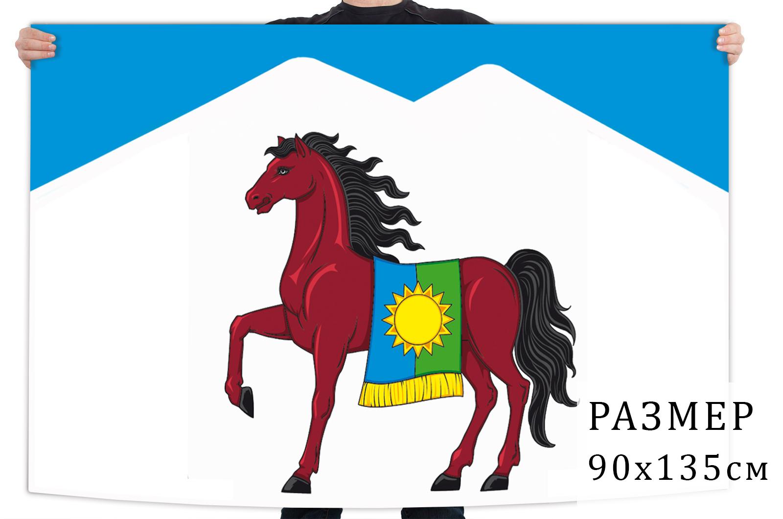 Флаг Зольского района