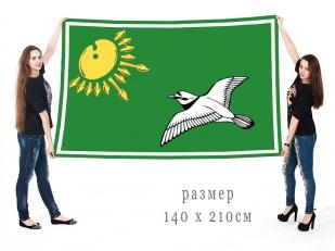 Большой флаг Зуевского муниципального района