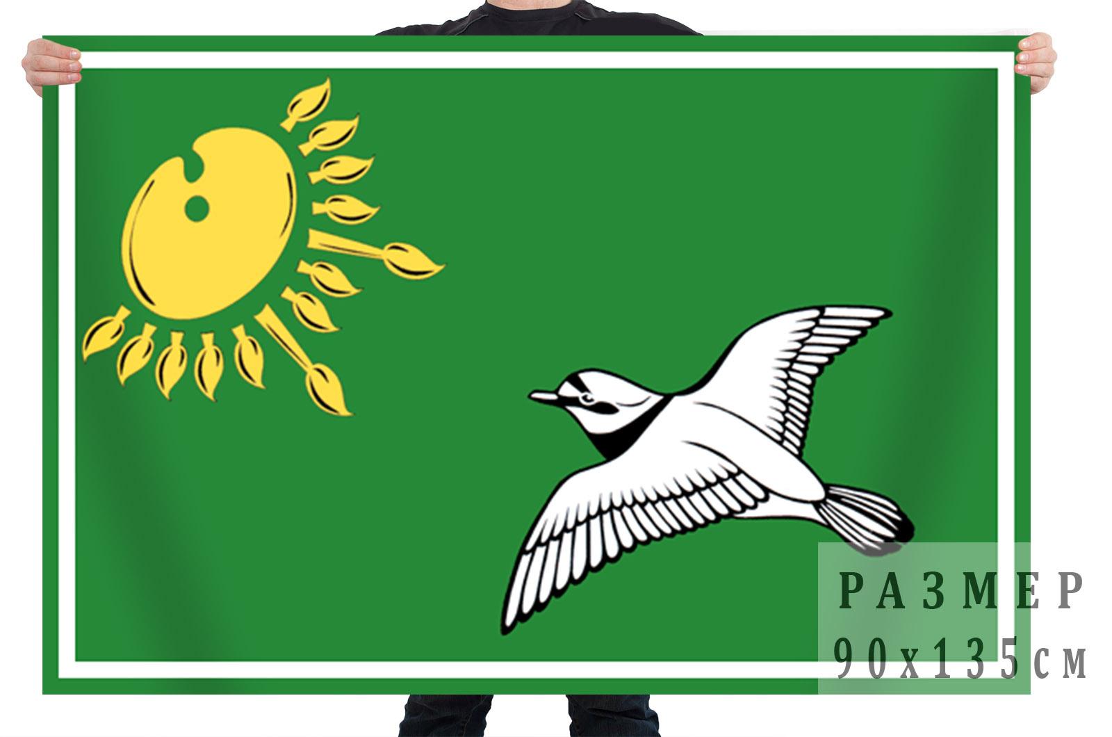 Флаг Зуевского муниципального района