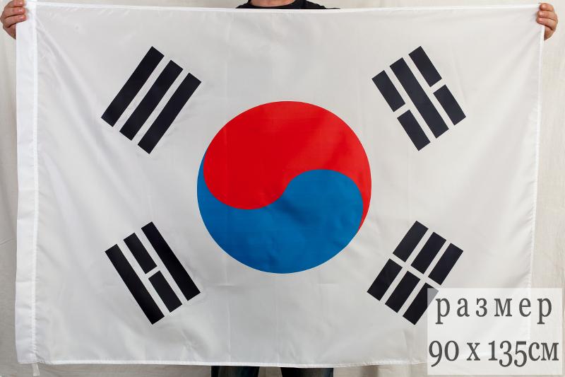 Флаг Республики Корея 90х135 см