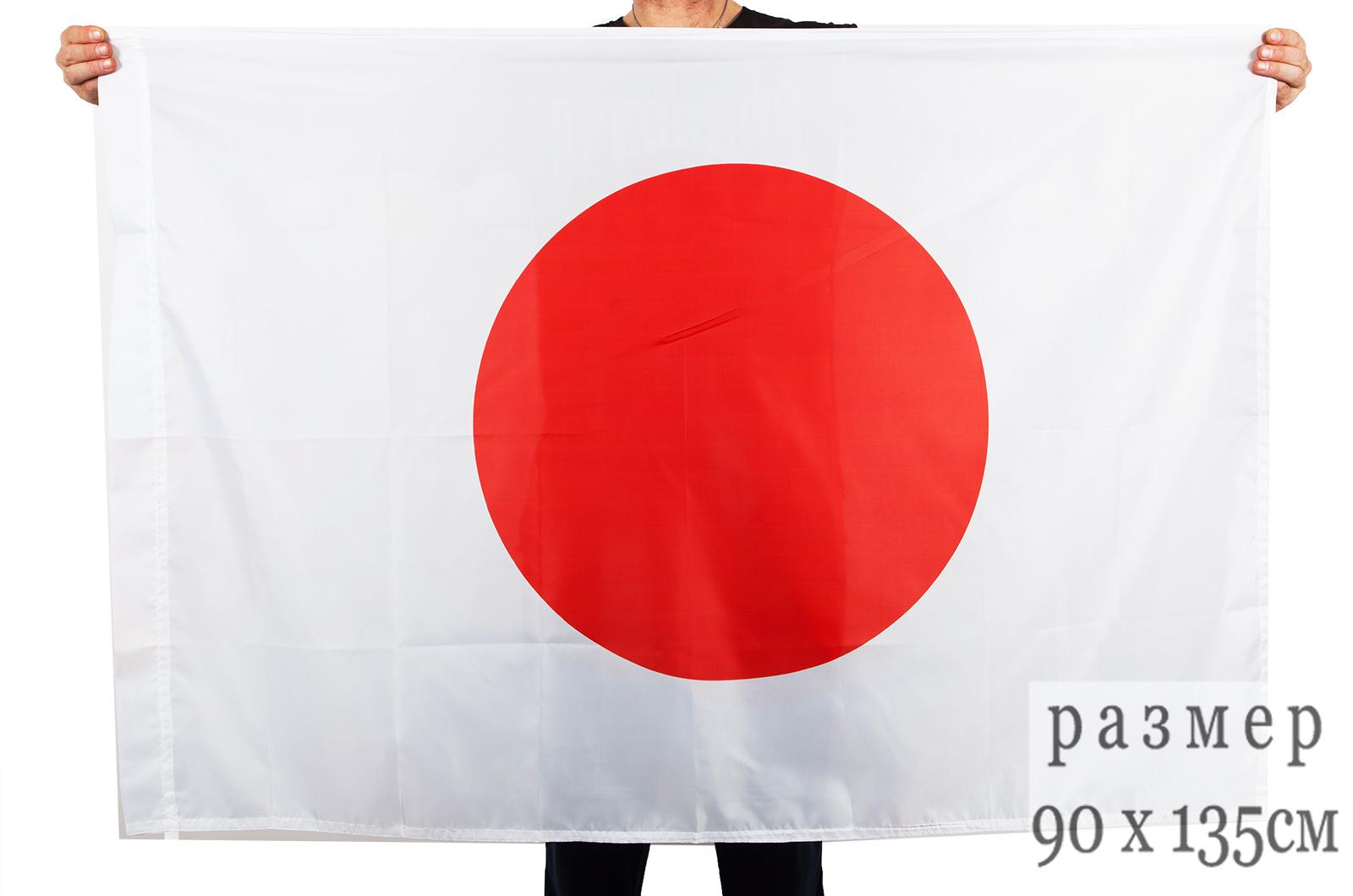 Флаг Японии 90х135 см