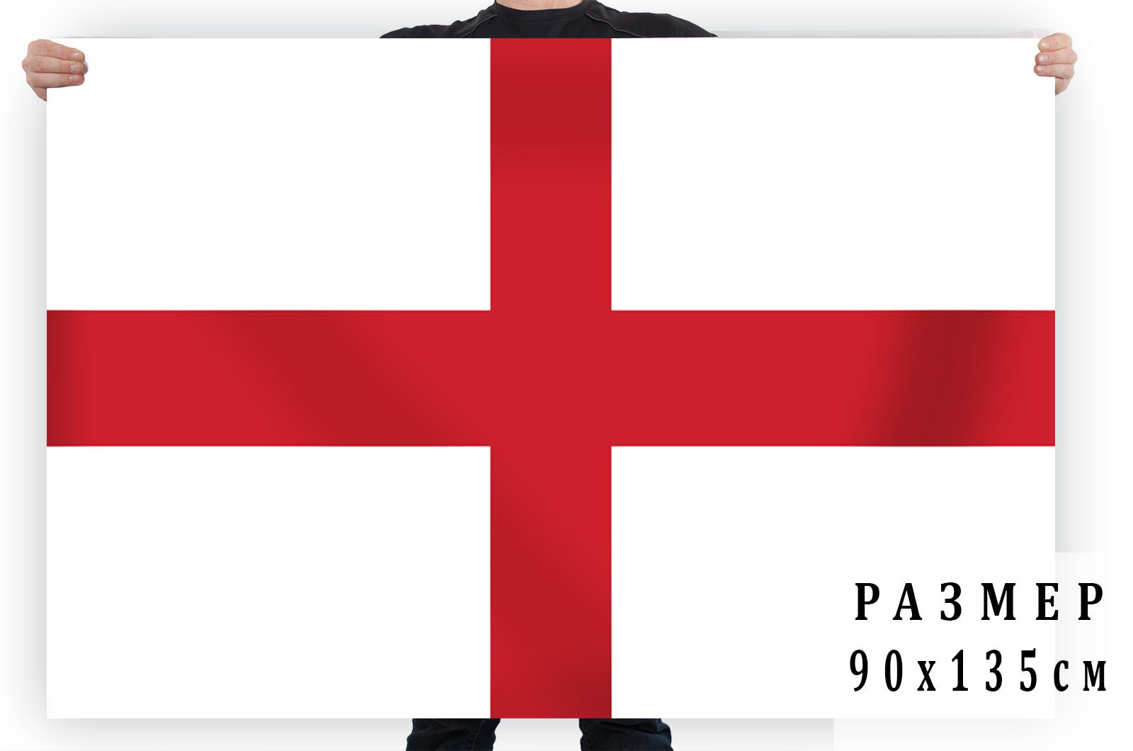 Флаг Англии 90х135 см