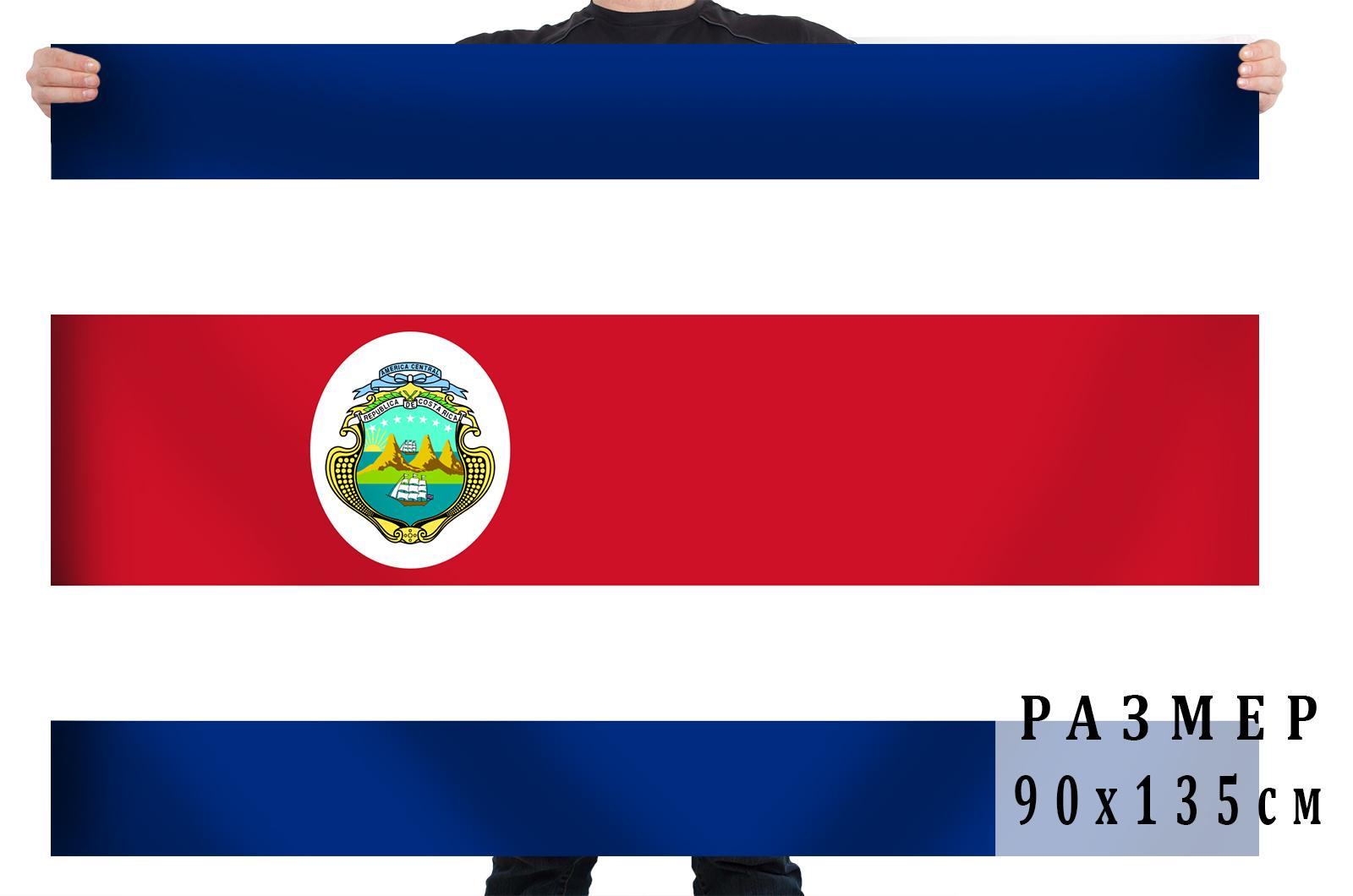 Флаг Коста-Рики 90х135 см