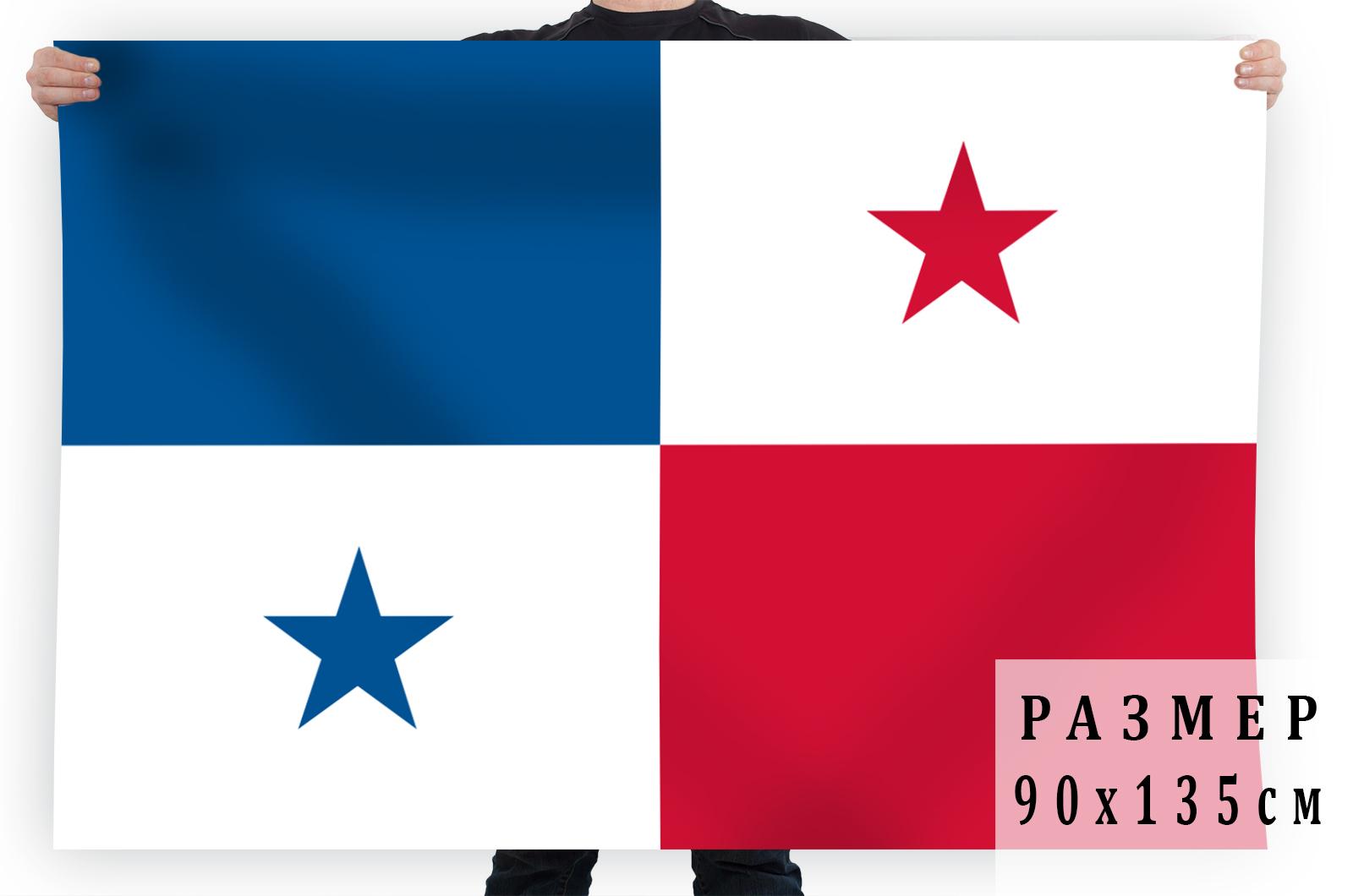Флаг Панамы 90х135 см