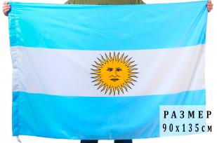 Флаг Аргентины 90х135 см