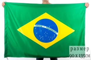 Флаг Бразилии 90х135 см