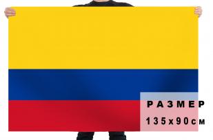 Флаг Колумбии 90х135 см