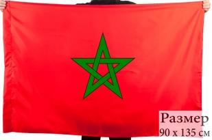 Флаг Марокко 90х135 см