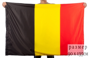 Флаг Бельгии 90х135 см
